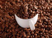 Бурунди Нгози - Кофе в зернах