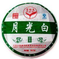 Белые Типсы лепешка - Пу-эр  Шен Юннань  357 г прессованный - элитный китайский чай пу-эр