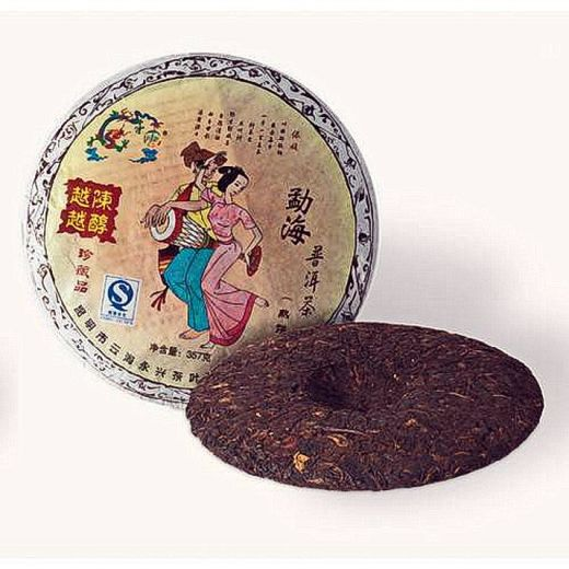 Мен Хай черный пу-эр лепешка 357 г - элитный китайский чай пуэр.